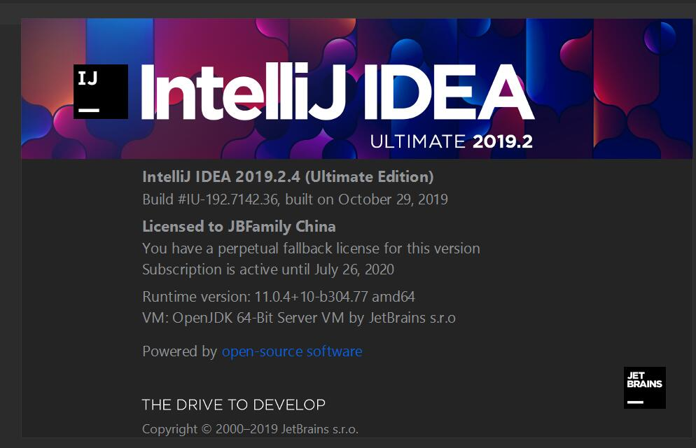 IntelliJ IDEA版本(默认ideaIU-2019.2.4.win.zip版本)下载